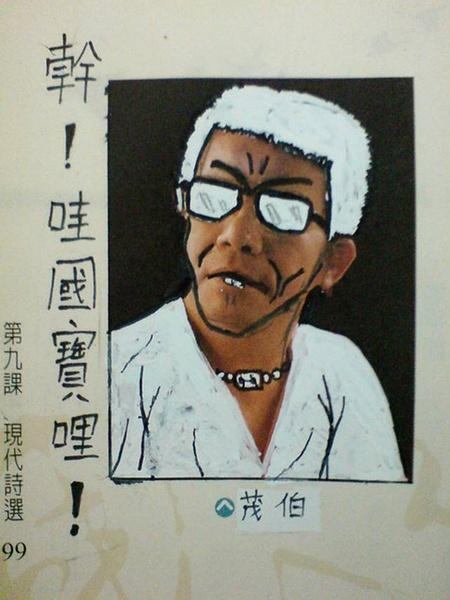 高中生课本_高中生恶搞语文教材插图