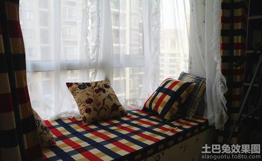 家居飘窗窗帘设计效果图 hao123网址导
