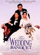喜宴 (1993)