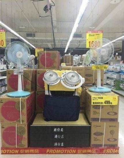 超市大妈太屌了