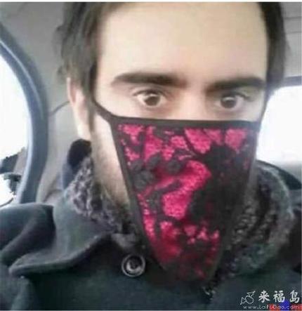 你的口罩怎么感觉怪怪的