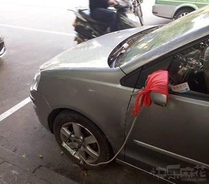 我想知道这么锁车有啥用呢?