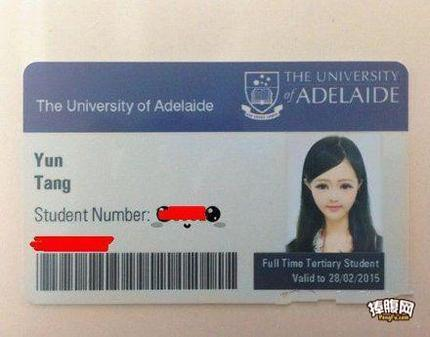 澳州阿德莱德大学某学妹的学生证